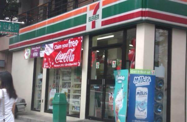 Free Coke at 7/11
